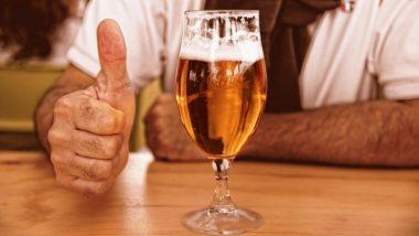 International Beer Day 2019: आरोग्याच्या अनेक समस्यांवर फायदेशीर ठरेल बियर; फायदे जाणून तुम्हीही थक्क व्हाल!