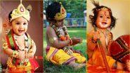 Janmashtami 2019 Dresses for Boys: यंदाच्या गोकुळाष्टमीसाठी या सोप्या आणि सुंदर अशा आयडिजाच वापरुन लहान मुलांना करा खास वेशभूषेत तयार