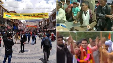 केंद्रशासित प्रदेश बनलेल्या जम्मू कश्मीर, लद्दाख मध्ये भारतीय स्वातंत्र्य दिन 2019 चं दणक्यात सेलिब्रेशन