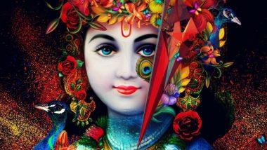 Krishna Janmashtami 2019: भगवान श्रीकृष्णाच्या 'या' मंत्रांचा जप करा, दुर होतील आयुष्यातील समस्या