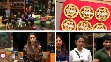 Bigg Boss Marathi 2, Episode 89 Preview: घरातील सदस्य ठरवणार स्वत:च मूल्यांकन, शिवानी सुर्वे हिने ठरवली तिची 2 लाख रुपये किंमत