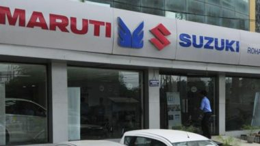 Maruti Suzuki च्या प्रीमियम कारवर जुलै महिन्यात तब्बल 40 हजार रुपयांपर्यंत डिस्काउंट