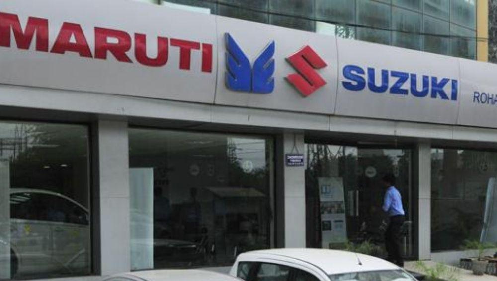 Maruti Suzuki मधील 3 हजार कर्मचाऱ्यांच्या नोकऱ्या जाण्याची शक्यता, आर्थिक मंदीचा बसणार फटका