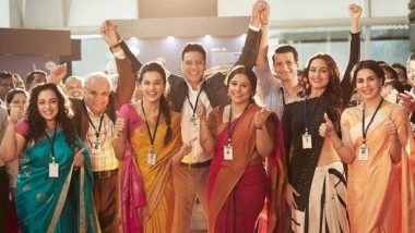 Yeh Sindoor Marathi: नारी शक्तीला सलाम करणारा 'अक्षय कुमार' च्या आवाजातील Mission Mangal चा खास मराठी प्रोमो (Watch Video)