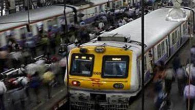 Mumbai Local: माहीम स्थानकात रेल्वेचे चाक रूळावरून सरकल्याने वाहतूक विस्कळीत; अंधेरी-पनवेल-सीएसएमटी रेल्वे सेवा ठप्प