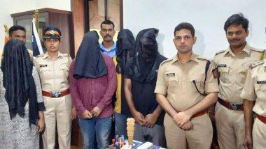 मुंबई: नोकरी देणार सांगून लाखोंचा गंडा घालणारी टोळी पोलिसांच्या ताब्यात, एका महिलेचा समावेश