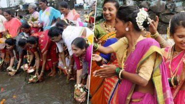 Shravan Purnima 2019: महाराष्ट्रात श्रावण पौर्णिमेदिवशी नारळी पौर्णिमा सह साजरी केली जाते श्रावणी उपकर्म, संस्कृत दिन आणि पोवती पौर्णिमा