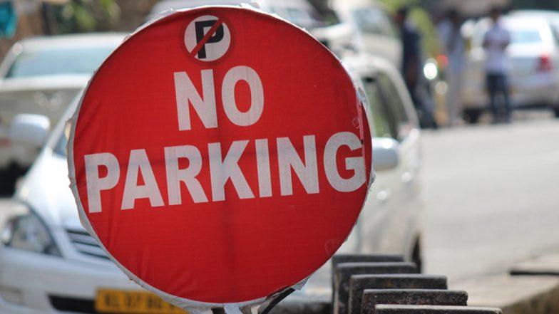 मुंबईकरांनो सावधान! या '5' नो पार्किंग परिसरात वाहन उभे केल्यास बसणार दंड!