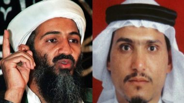 ओसमा बिन लादेन याचा मुलगा Hamza bin Laden याचा मृत्यू; अमेरिकेवर हल्ला करुन घेणार होता वडिलांच्या हत्येचा बदला