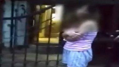 पुणे: दारूच्या नशेत महिलेची पार्क केलेल्या गाड्यांना मुद्दामून टक्कर मारून नासधूस; पोलिस स्थानकात कपडे उतरवण्याची भाषा (Watch Video)