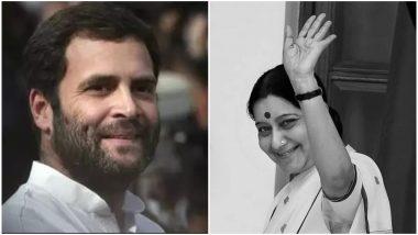 राहुल गांधी यांनी सुषमा स्वराज यांचे पती कौशल स्वराज यांना लिहिले पत्र म्हणाले 'त्या एक अद्भूत नेत्या होत्या'