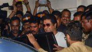 Kohinoor Mill Case: कितीही चौकशी करा, तोंड बंद ठेवणार नाही; राज ठाकरे यांनी ईडी चौकशीनंतर दिली पहिली प्रतिक्रिया