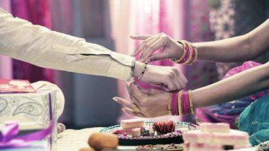 Happy Raksha Bandhan 2019 Images: रक्षाबंधनानिमित्त मराठमोळी HD Greetings, Wallpapers, Wishes शेअर करुन द्या आपल्या भावाबहिणीला शुभेच्छा!