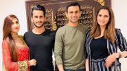 सानिया मिर्झा-शोएब मलिक यांनी हसन अली आणि सामिया आरजू यांना दिली लग्नाची पार्टी, पहा Photo