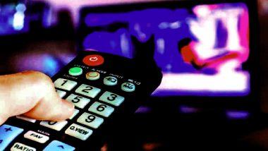 TV Channels निवडणे आता होणार आणखी सोपे, TRAI लवकरच लॉन्च करणार नवे App