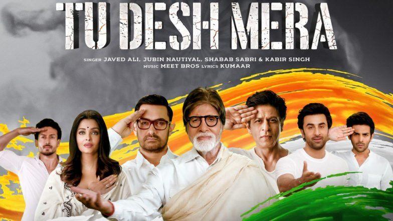 Tu Desh Mera Official Poster: शाहरूख खान,ऐश्वर्या राय,अमिताभ बच्चन सह बॉलिवूड कलाकारांची  पुलवामा हल्ल्यातील शहीदांना सांगितिक श्रद्धांजली; तू देश मेरा गाण्याचं पोस्टर आऊट