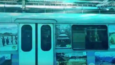 कोलकाता: हुगली नदीच्या भुगर्भातून मेट्रो धावणार, पियुष गोयल यांनी शेअर केला व्हिडिओ (Video)