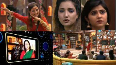 Bigg Boss Marathi 2, 04 August, Episode 71 Update: या आठवड्यात बिग बॉसच्या घरातून रुपाली बाहेर; महेश मांजेरकर यांनी सांगितला रीमा लागू यांचा हळवा किस्सा