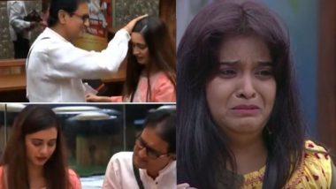 Bigg Boss Marathi 2, 31 July, Episode 67 Update: बिग बॉसच्या घरात हीना च्या आईने शिवानी- नेहा समोर जोडले हात, कुटुंबियांना भेटून सदस्यांचे डोळे पाणावले