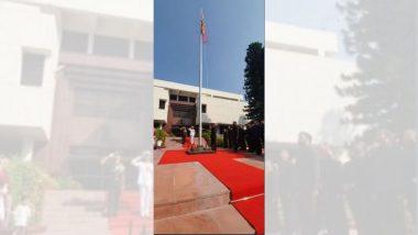 पाकिस्तान मध्ये Indian High Commission मध्येही साजरा झाला भारताचा 73 वा स्वातंत्र्य दिन सोहळा; पहा या सेलिब्रेशनचे फोटो