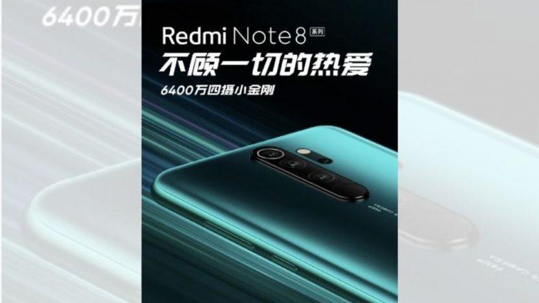 Redmi Note 8 Pro: 64 मेगापिक्सेलच्या कॅमे-यासह लवकरच लाँच होणार हा जबरदस्त स्मार्टफोन, काय असतील याची वैशिष्ट्ये