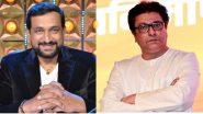 राज ठाकरे यांच्या लूक मध्ये अभिनेता प्रसाद ओक ने लगावला EDला टोला (See Photo)
