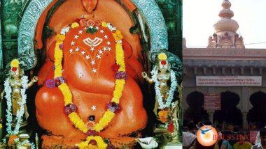 Ganeshotsav 2021: मोरगावचा मोरेश्वर'-अष्टविनायकामधील पहिला गणपती; मंदिर, मूर्ती आणि पौराणिक महत्व,  घ्या जाणून