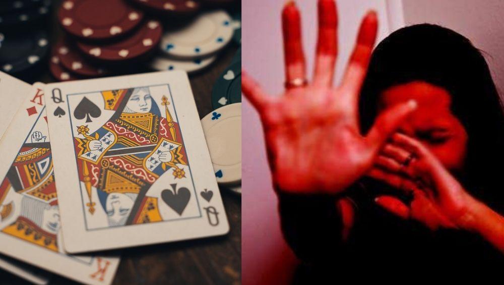 धक्कादायक! पैसे संपले म्हणून बायकोवर लावला जुगाराचा डाव; हरल्यावर मित्रांनी केला सामूहिक बलात्कार; तक्रार नोंदवून घेण्यास पोलिसांचा नकार