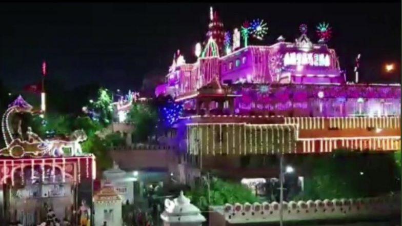 Janmashtami 2019: देशभरात कृष्ण जन्माष्टमीसाठी सजली मंदिरं; 'सशक्त भारत-समृद्ध भारत-अखण्ड भारत' या संकल्पनेवर मथुरा मध्ये साजरा होणार कृष्णजन्मोत्सव