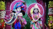 Iskcon Juhu Janmashtami 2019 Live Streaming: इस्कॉन जन्माष्टमी 2019 कृष्ण जन्मोत्सव इथे पहा लाईव्ह
