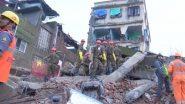 Bhiwandi Building Collapse: भिवंडी येथील धोकादायक इमारत कोसळून 2 जणांचा मृत्यू; युद्धपातळीवर बचावकार्य सुरू