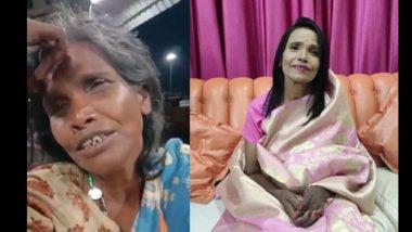 स्टेशनवर 'एक प्यार का नग़मा है' गाणाऱ्या रानू दीला मिळाली रिअॅलिटी शो ची ऑफर; मेकओव्हर झाल्यावर ओळखणे मुश्कील (Video)