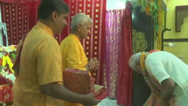 बहरीन:  नरेंद्र मोदी  यांनी घेतले श्रीनाथजी मंदिरात दर्शन; 200 वर्ष जुन्या मंदिराची पुन्हा होणार बांधणी