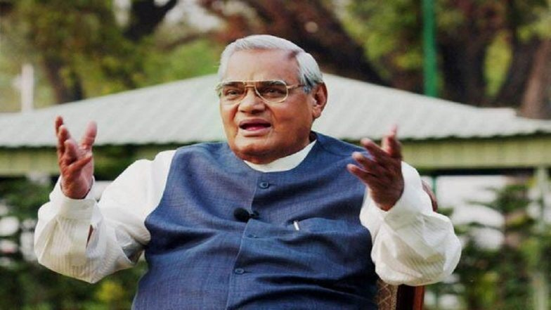 Atal Bihari Vajpayee 1st Death Anniversary: ज्येष्ठ नेते अटलबिहारी वाजपेयी यांची आज पहिली पुण्यतिथी; पीएम नरेंद्र मोदी 'सदैव अटल' स्मारक येथे वाहतील श्रद्धांजली