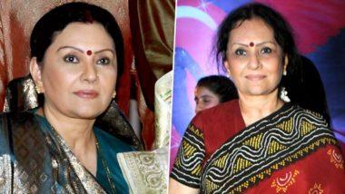 RIP Vidya Sinha: रजनीगंधा, जानेमन जानेमन.. विद्या सिन्हा यांची ही बॉलिवूडमधील 5 गाणी आजही आहेत लोकांच्या ओठांवर (Watch Video)