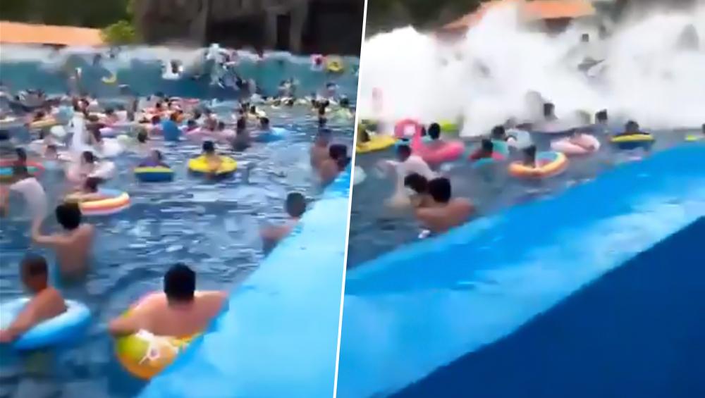 China: वॉटर पार्क मधील Wave Pool मध्ये त्सुनामी एवढी मोठी लाट; तांत्रिक बिघाडामुळे 44 जण जखमी (Watch Video)