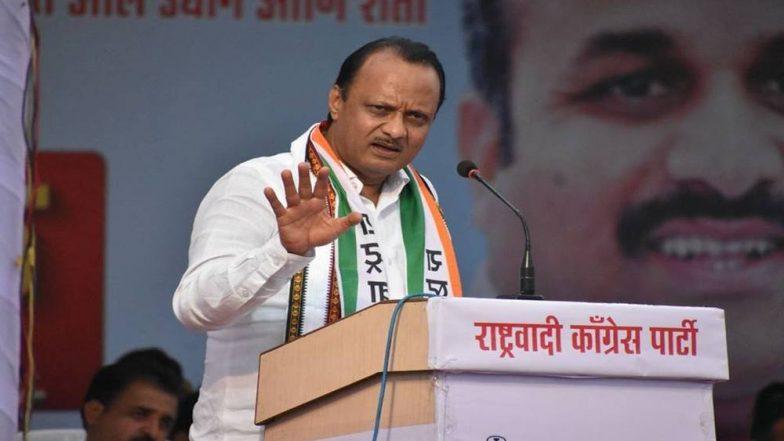 महाराष्ट्र राज्य सहकारी बँक घोटाळा: अजीत पवार, हसन मुश्रीफ यांच्यासह कॉंग्रेस, राष्ट्रवादी, शिवसेनेच्या 50 बड्या नेत्यांवर गुन्हे दाखल
