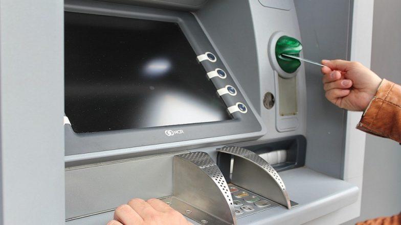ATM News: एटीएम व्यवहारांवर येणार मर्यादा, सहा ते 12 तासात काढता येणार एकदाच पैसे