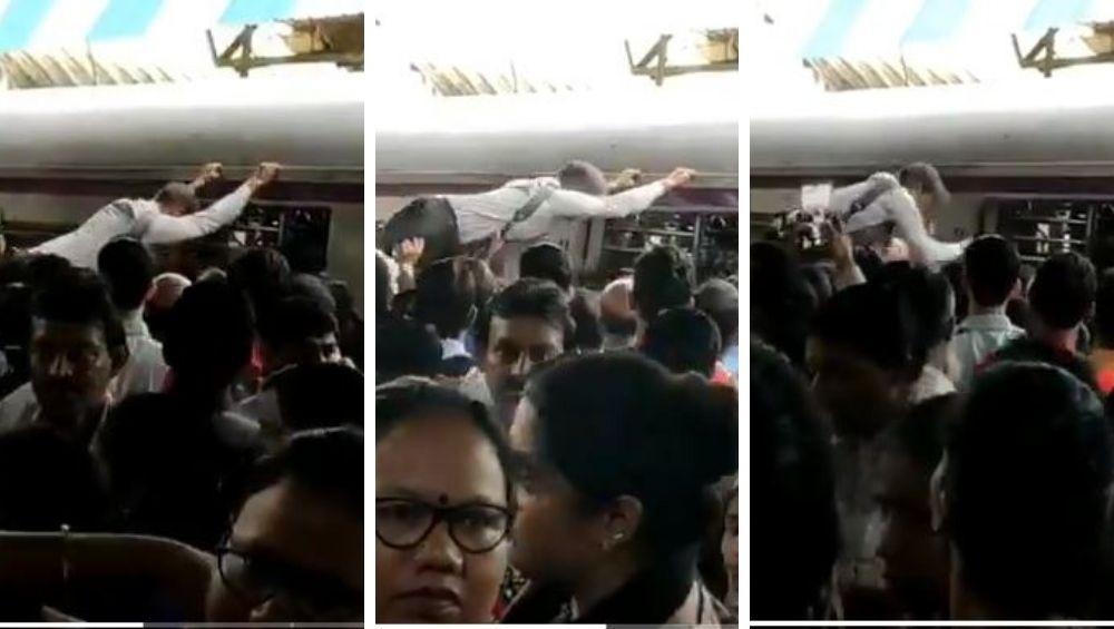 मुंबई लोकलमध्ये चढण्यासाठी जेव्हा मुंबईकरांना सुपरमॅन व्हावे लागते, पाहा मजेशीर व्हिडिओ  (Watch Video)