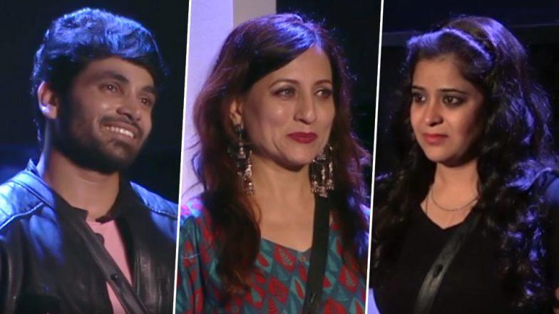 Bigg Boss Marathi 2, Episode 95 Preview: किशोरी शहाणे, नेहा शितोळे आणि शिव ठाकरे यांना मागील 3 महिन्यांचा प्रवास पाहून अश्रू झाले अनावर