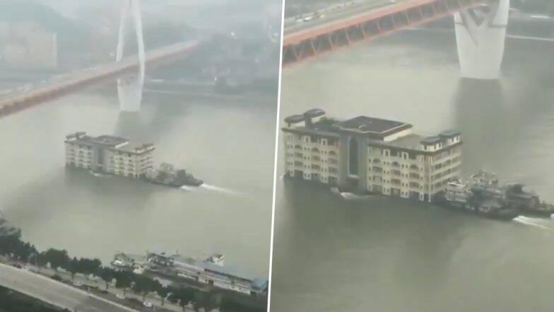 नदीत अचानक तरंगायला लागली इमारत, बघ्यांच्या भुवया उंचावल्या (Watch Video)