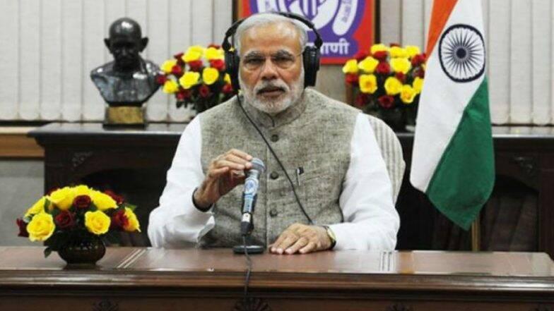 PM Narendra Modi Mann Ki Baat: दसऱ्याच्या मुहुर्तावर पंतप्रधान नरेंद्र मोदी उद्या 'मन की बात' या कार्यक्रमातून देशाला संबोधित करणार