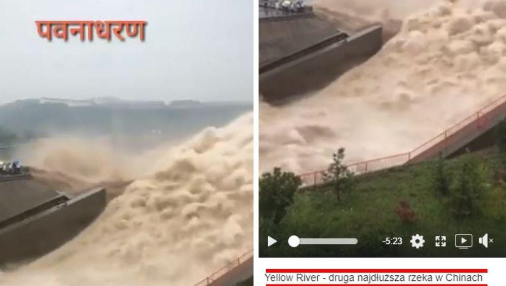 Fact Check: चीन मधील Yellow River Dam चा व्हिडिओ पुणे येथील पवनाधरण असल्याचे सांगत सोशल मीडियात व्हायरल (Watch Video)