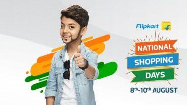 Flipkart National Shopping Days: फ्लिपकार्ट सेल मध्ये ASUS कंपनीच्या दमदार स्मार्टफोनवर 5 हजार रुपयांपर्यंत सूट
