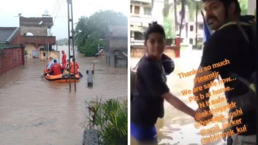 Kolhapur Flood: कोल्हापूर मध्ये पावसाचं थैमान; तुझ्यात जीव रंगला मालिका, अश्रूंची झाली फुले नाटकाचा दौरा रद्द