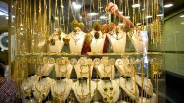 Gold Rate: सोने व चांदीच्या किंमतीमध्ये पुन्हा वाढ; पहा आजचा नवा दर