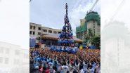 Thane Dahi Handi 2019:   जय जवान पथकाची  9 थरांची सलामी; यंदा 10 मानवी थर रचून विश्वविक्रमाचा  मानस