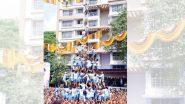 Dhai Handi 2019: दही हंडीचा मुंबई, ठाणे येथे उत्साह जोरात; जय जवान गोविंदा पथकाने लावले 9 थर
