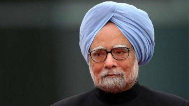 भारताचे माजी पंतप्रधान Manmohan Singh यांची कोविड 19 च्या उपचारानंतर दिल्लीच्या AIIMS Trauma Centre मधून सुट्टी