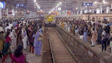 Mumbai Megablock 25th August: उद्या तिन्ही रेल्वे मार्गावर लोकलचा वेग मंदावणार जाणून घ्या संपूर्ण वेळापत्रक